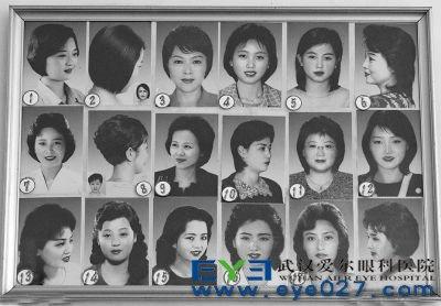 在国内,虽说官方没有规定标准发型,但有的学校仍会给学生规定&ldquo图片