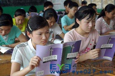 武汉/学校应引导学生正确的用眼习惯